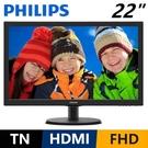 【南紡購物中心】PHILIPS 223V5LHSB2 22型寬螢幕
