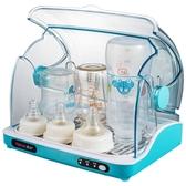 奶瓶消毒鍋 奶瓶消毒器帶烘干二合一嬰兒紫外線寶寶餐具消毒柜家用小型 220V 亞斯藍
