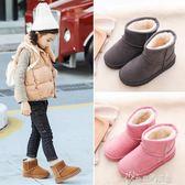 童鞋兒童雪地靴男女童冬季加棉保暖軟底防水加絨百搭短靴
