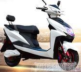 電動車 尚領電動車電摩托車自行車48V60V72V電瓶車成人男女助力車踏板車 DF 科技藝術館