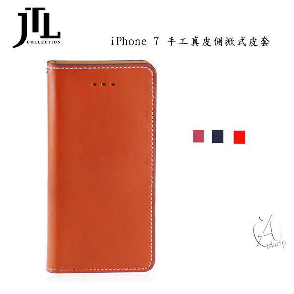 【A Shop】JTL iPhone 7 手工真皮側掀式皮套-共四色