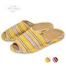 日本室內拖鞋-amis竹蓆-亮彩條紋圖樣...