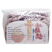 穀動森活日曬手工拉麵900g/包(紫心甘藷) 3包一組,送牛蒡香鬆一盒。