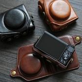 相機包佳能g7xii相機包斜背G7X2G7X3MarkIII保護套側背復古皮套可愛 聖誕交換禮物