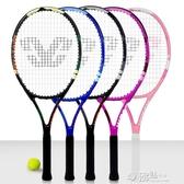 克洛斯威網球拍單人初學者男女大學生專業粉色帶線回彈強力套裝ATF 沸點奇跡