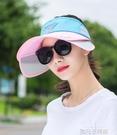 帽子男士夏季韓版潮遮陽帽女戶外防曬大檐無頂透氣釣魚空頂太陽帽 依凡卡時尚