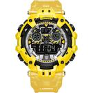 Transformers 變形金剛 聯名限量潮流腕錶(大黃蜂)LM-TF001.BB16G.12S.6TB