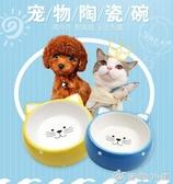寵物不銹鋼狗盆金毛泰迪狗碗飲水狗盤中大型犬單碗狗飯盆貓碗貓盆- 優家小鋪