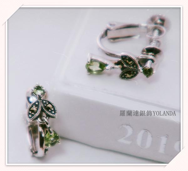 【羅蘭達銀飾】 925純銀。螺旋夾式耳環。天然橄欖石。歐式時尚風格。