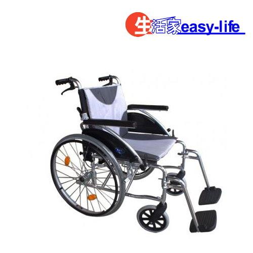 首席輕量化鋁合金可拆手拆腳輪椅