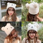 小熊毛絨甜美可愛孕婦坐月子帽後秋冬季婦帽子女冬天保暖防風 星期八