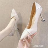 高跟鞋女細跟尖頭淺口軟皮秋款2020韓版新款百搭秋季法式少女單鞋『艾麗花園』