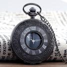 懷錶 創意復古翻蓋羅馬電子懷表男女學生項鏈掛表簡約項鏈表【快速出貨八折下殺】