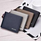 錢包男青年潮包簡約韓版時尚學生高中生多功能折疊皮夾子超薄錢夾