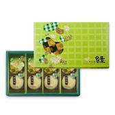 豐興餅舖 綠豆椪 8入/盒