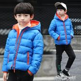 兒童裝男童冬裝羽絨棉衣服外套大童男孩韓版洋氣加厚棉襖解憂雜貨鋪