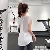 瑜伽上衣女夏季網紅寬松顯瘦健身服跑步訓練速干運動T恤短袖背心 極簡雜貨