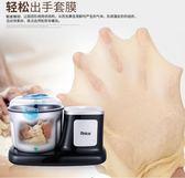麵粉攪拌機 和面機家用全自動揉面機家用多功能廚師機攪面igo【韓國時尚週】