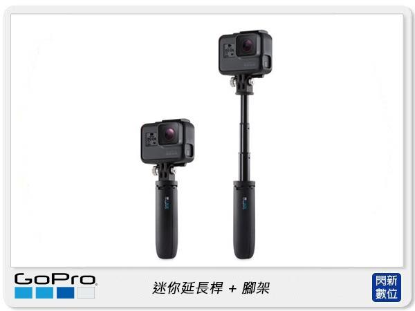 【分期0利率,免運費】GOPRO AFTTM-001 Shorty 迷你延長桿 + 腳架 三腳架 (AFTTM001,公司貨)