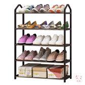 鞋櫃鞋架多層簡易經濟型省空間家用多功能組裝鞋櫃宿舍門口小號鞋架子XW(行衣)