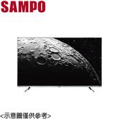 【SAMPO聲寶】50吋 4K 聯網 液晶顯示器 EM-50JA210