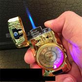 父親節 七彩閃燈個性手表直充防風充氣打火機超薄金屬打火機創意禮品 米蘭街頭