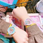 手錶甜美可愛少女心粉嫩簡約軟妹小清新學生休閒創意卡通腕表手錶【618好康又一發】