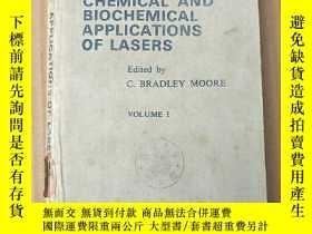 二手書博民逛書店chemical罕見and biochemical applications of lasers volume 1