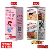 知母時 吸鼻器 專品藥局【2014257】