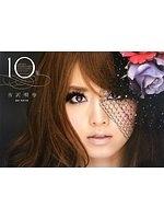 二手書博民逛書店 《 10 Akiho Yoshizawa (japan import)》 R2Y ISBN:9784198635749│editor:Tokumashoten.