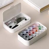 日本針線盒套裝家用裝針線收納包學生宿舍小型手縫針線縫韌活工具 青木鋪子「快速出貨」