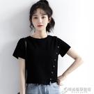 2021夏季新款小眾設計感不規則黑色t恤女顯瘦短款泫雅風ins短袖潮 時尚芭莎