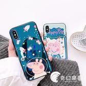 社會人小豬佩奇iphone X手機殼7蘋果7plus/6s情侶6軟8p抖音神器-奇幻樂園
