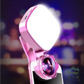 直播補光燈美顏嫩膚廣角手機鏡頭通用單反微距攝像頭外置高清【步行者戶外生活館】