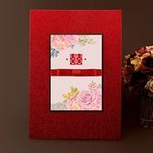 花紋結婚簽名本/來賓簽名冊