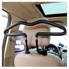 汽車衣架車載衣架車用椅背衣架汽車座椅后排掛衣服多功能寶馬奔馳車內用品 LX 智慧 618狂歡