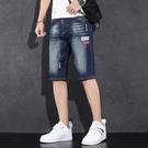 牛仔短褲男士2021年夏季新款韓版潮流寬松休閑潮牌百搭五分中褲子