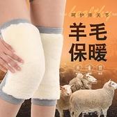 護膝保暖老寒腿冬季老人男女士羊絨羊毛加長厚電動瓶騎車擋風防寒快速出貨