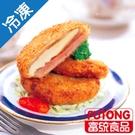 富統起司豬排80GX10片/包【愛買冷凍...