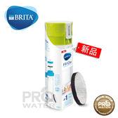 【水達人】★限時搶購中↘629★-德國BRITA Fill&Go隨身濾水瓶0.6L(綠色)