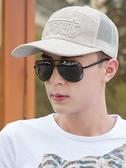 帽子男士夏天遮陽帽戶外防曬太陽帽棒球帽亞麻夏季網帽透氣鴨舌帽 雙12