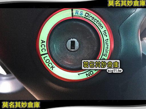 莫名其妙倉庫【AS033 全夜光點火裝飾】福特 Ford New Fiesta 小肥精品配件空力套件 內裝件