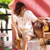 睡衣女夏天套裝短袖韓版清新學生純棉夏季菠蘿甜美兩件套家居服 電購3C
