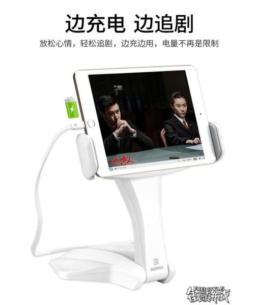 平板支架 平板電腦支架ipad支架桌面蘋果air2萬能通用pro懶人支撐架子座mini4 YXS新年禮物