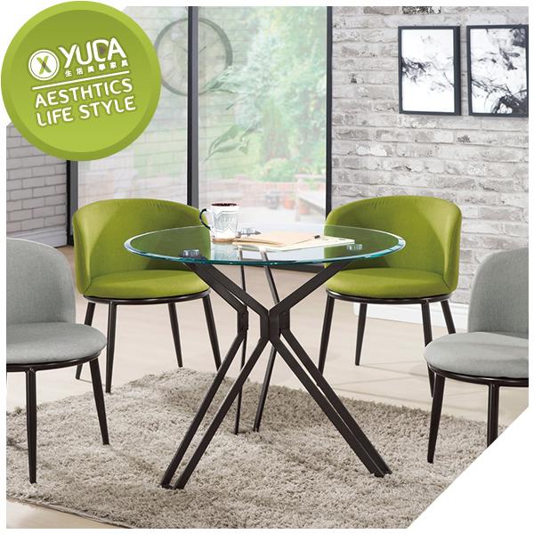 【YUDA】 蒂娜 3尺 強化玻璃 圓桌 /  餐桌   /  休閒桌  J0M 478-2