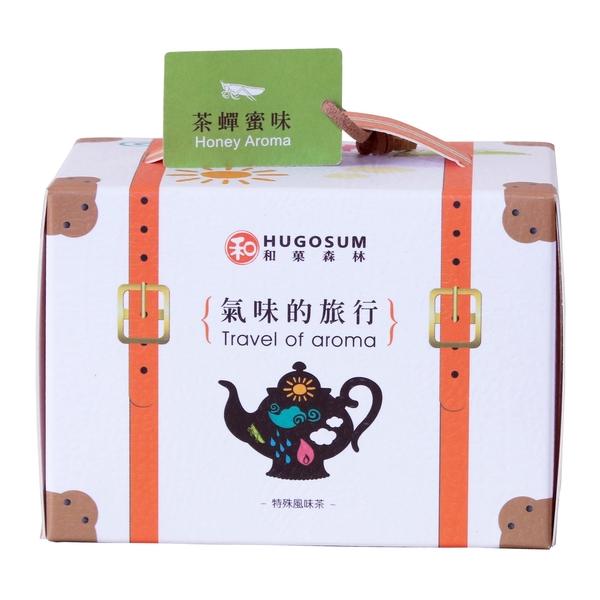 【HUGOSUM】日月潭紅茶 氣味的旅行 - 茶蟬蜜味(紅玉紅茶) Honey Aroma