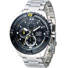 ALBA 雅柏 活力運動系列時尚三眼計時腕錶 VD57-X071D AM3323X1