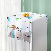 冰箱掛袋 防塵罩 冰箱蓋巾 PEVA 冰箱罩 分隔袋 防水 掛袋 迷霧森林 冰箱防塵罩【Z145】生活家精品