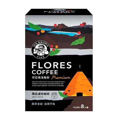 伯朗精品濾掛咖啡印尼弗洛勒斯80G 超值二入組【愛買】