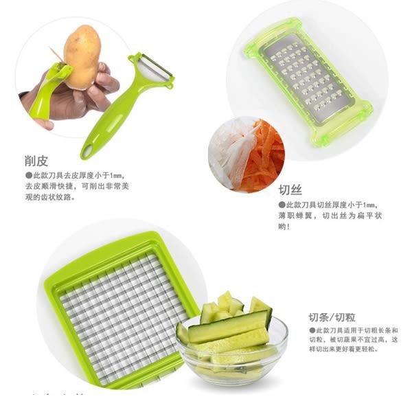 熱銷12件套切菜器 多功能廚房用品 切絲 切片切丁 修皮 神器【H00713】